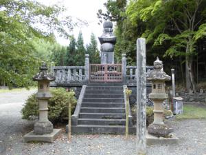 daikuyoto