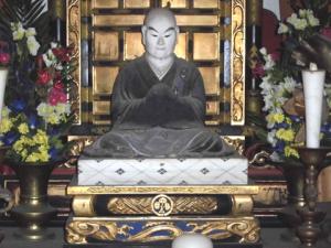kenseihouin